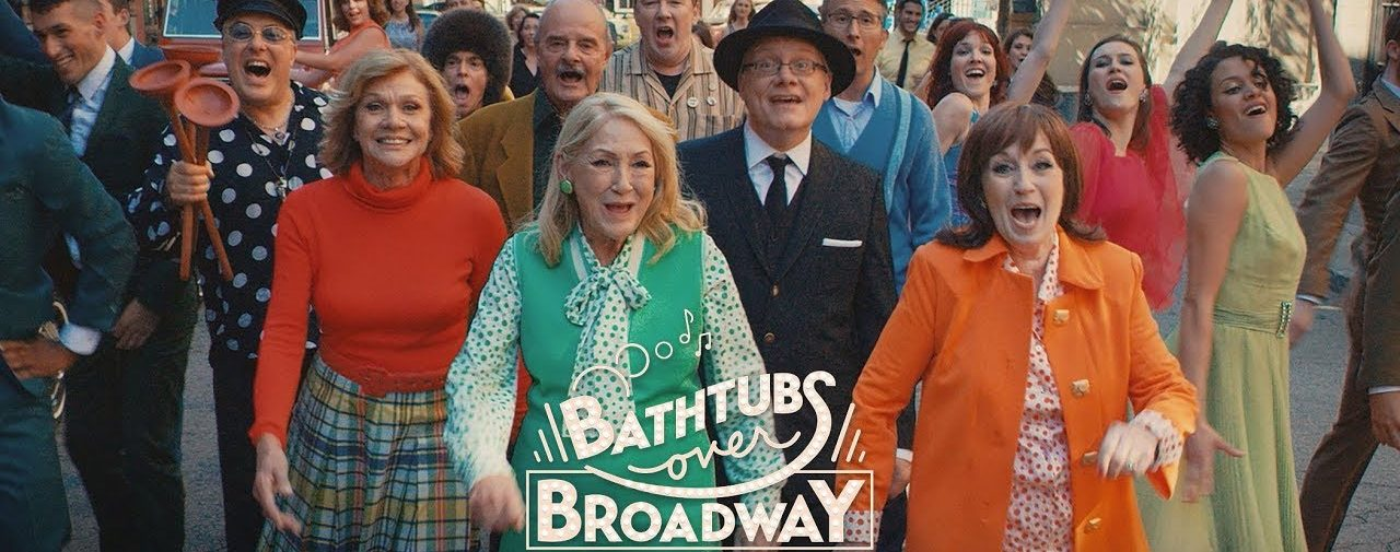 bathtubs over broadway | naro expanded cinema